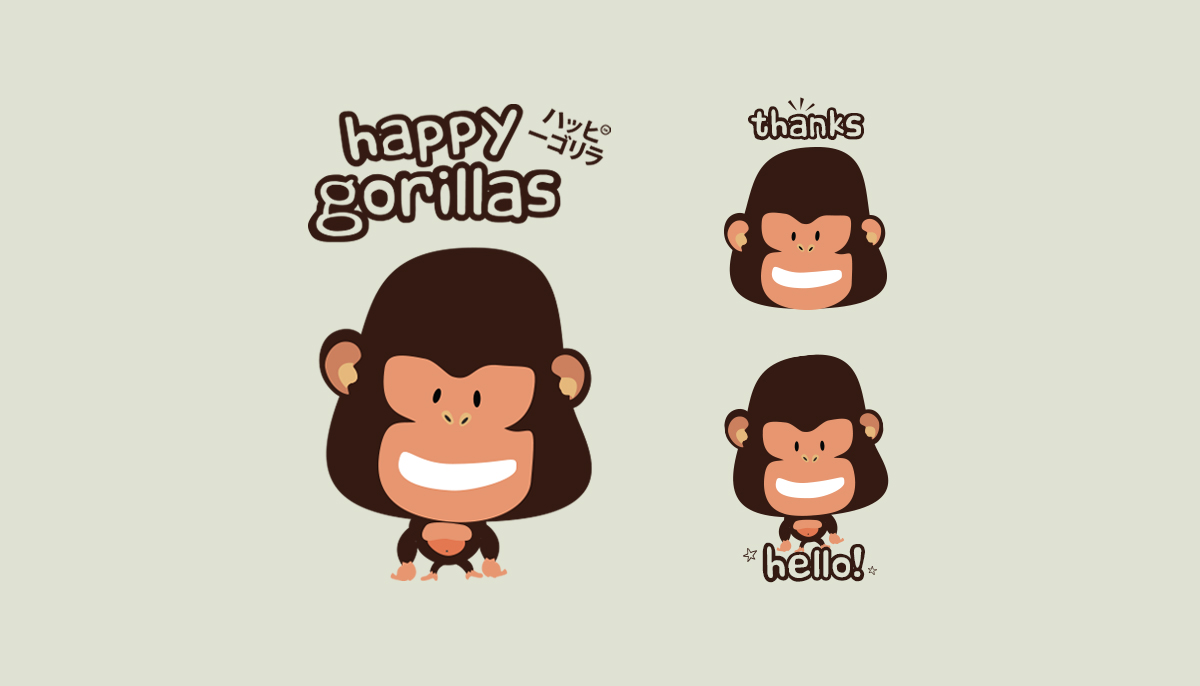 Happy Gorillas