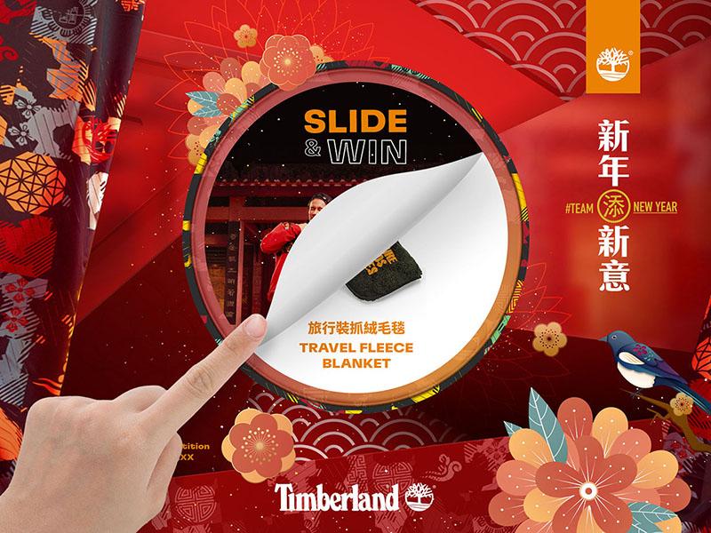 Slide & Win